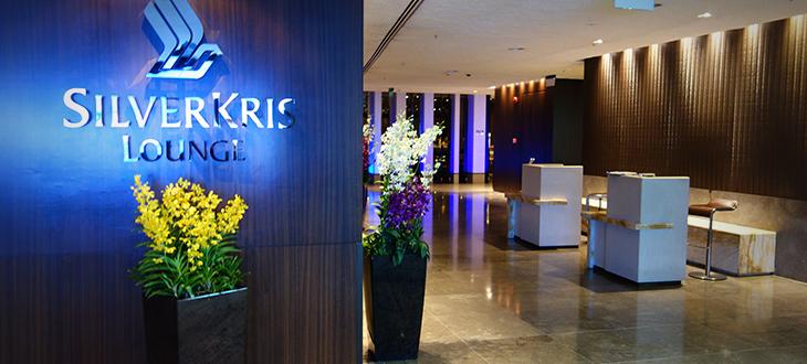 SilverKris Lounges
