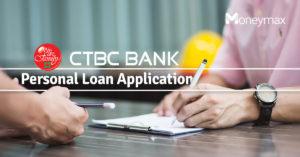 CBTC personal loan