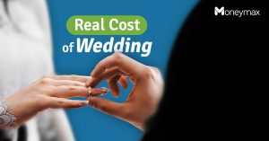 cost of wedding Philippines
