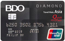 Credit Cards with Low Interest Rate in the Philippines - BDO Diamond UnionPay
