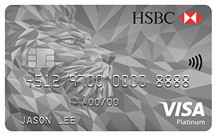 HSBC Credit Cards - HSBC Platinum Visa