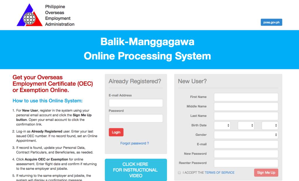 BM Online System Guide