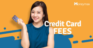 credit card fees Philippines