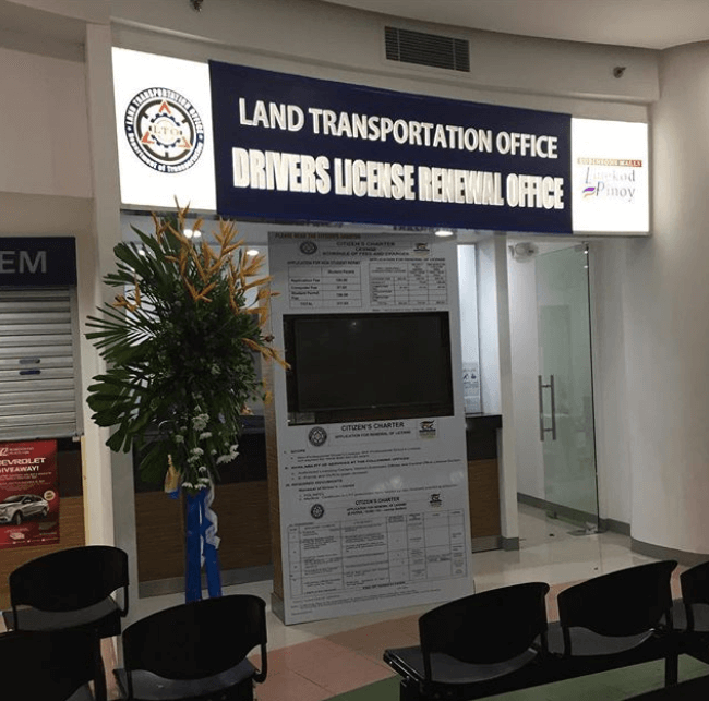 LTO driver's license renewal office
