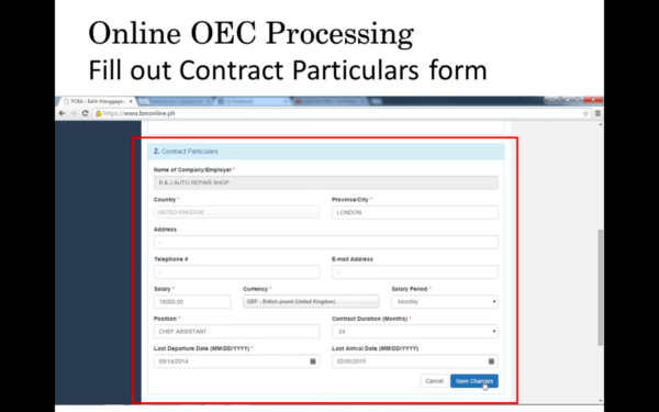 OEC Exemption - update profile page