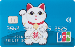 Credit Card for Low Income - BDO JCB Lucky Cat