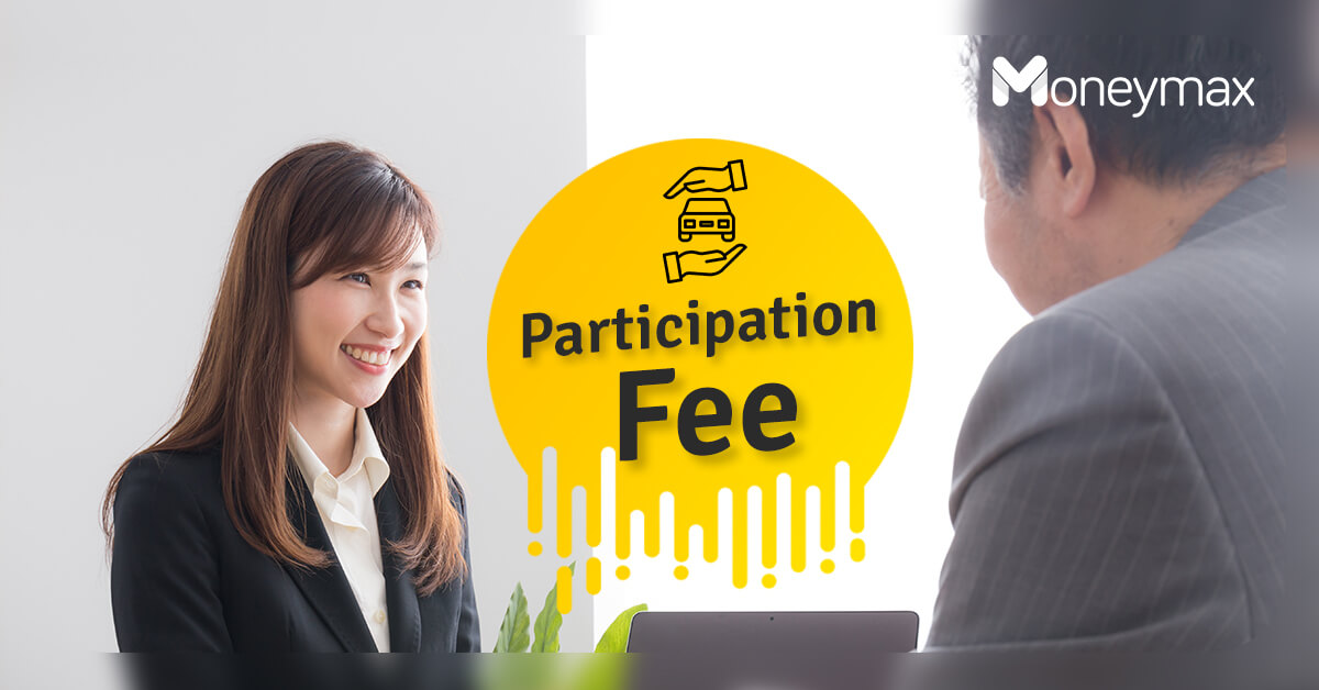 Participation Fee Car Insurance Philippines | Moneymax