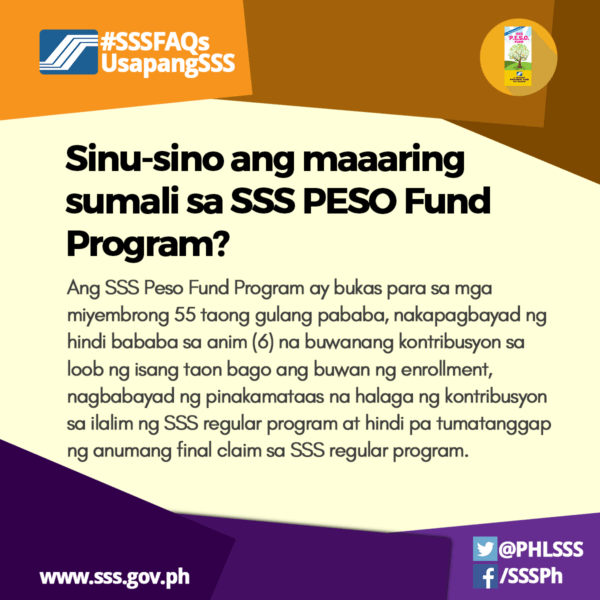SSS PESO Fund eligibility