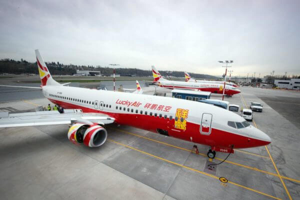 Budget Airlines in the Philippines - Lucky Air