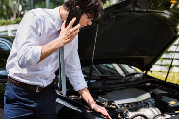 Roadside Assistance Car Insurance