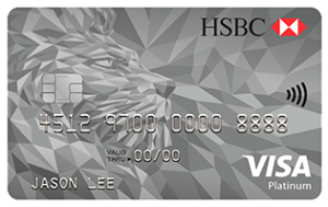 Best Air Miles Credit Cards Philippines - HSBC