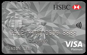 Best Air Miles Credit Cards Philippines - HSBC