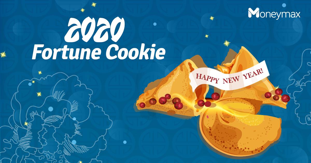 Financial Fortune Cookie 2020 | Moneymax