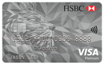Best Travel Credit Cards - HSBC Platinum Visa