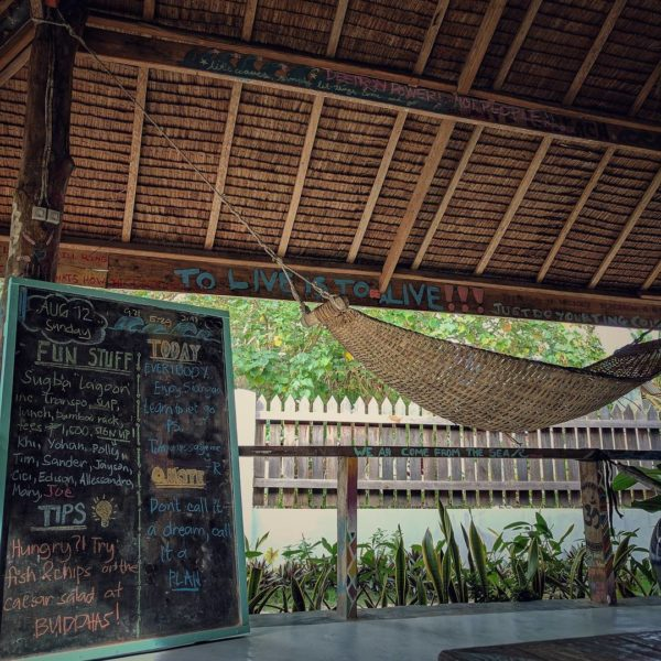 Siargao Resorts - Paglaom Hostel