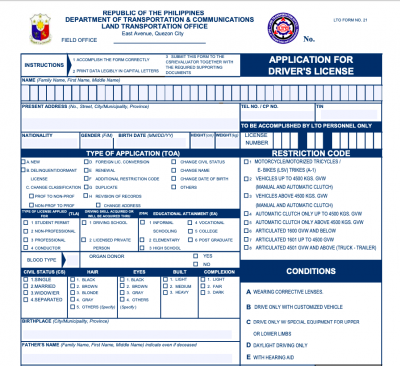 LTO Student Permit Application Form