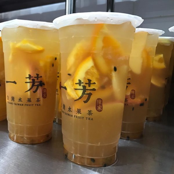 Best Milk Tea in the Philippines - Yi Fang