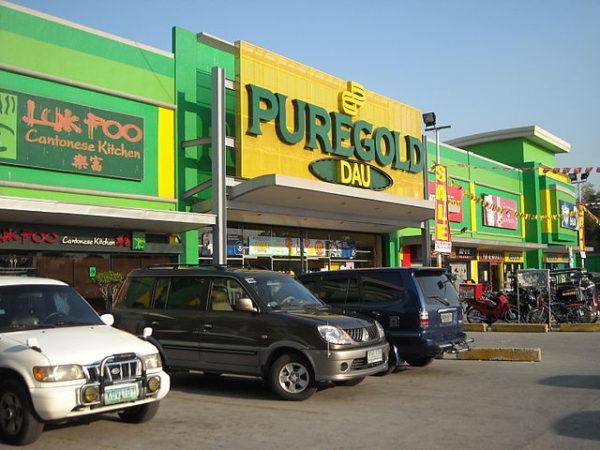 SM Hypermarket vs Puregold: Battle of the Brands - Puregold Overview
