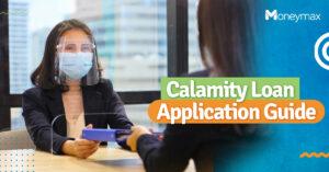 calamity loan guide