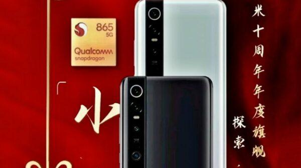 Latest Phones in 2020 - Xiaomi Mi 10