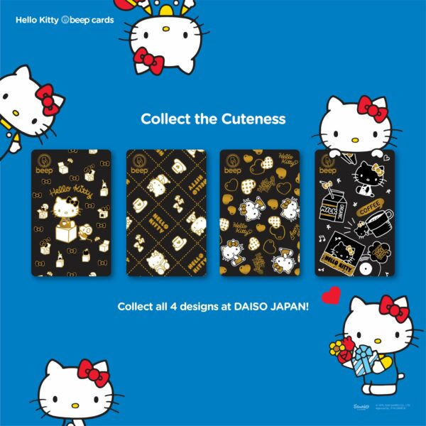 Beep Card Designs - Hello Kitty Beep Card