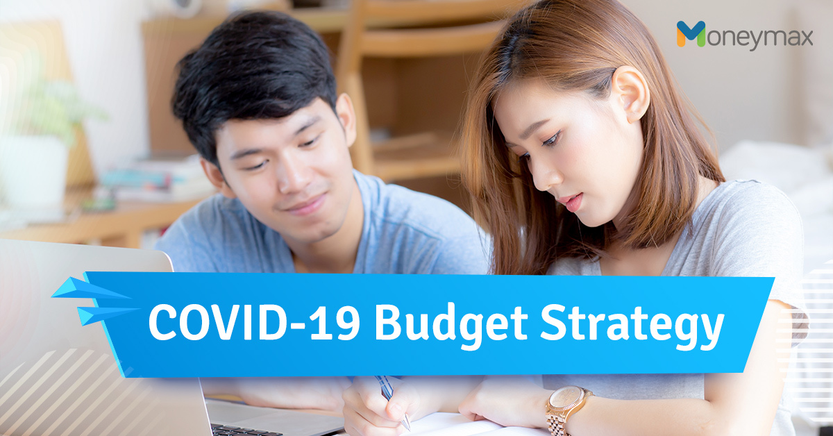 Budget Strategy - How to Budget During COVID-19
