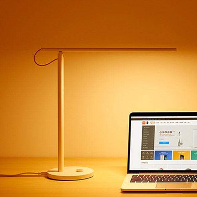 work from home essentials - xiaomi smart desk lamp
