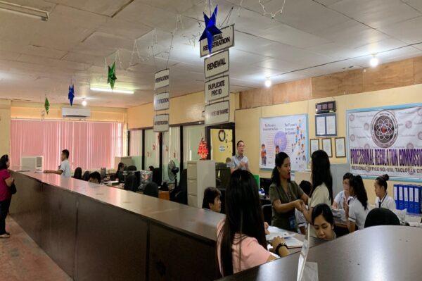 PRC ID Online Registration and Renewal - PRC Renewal ID