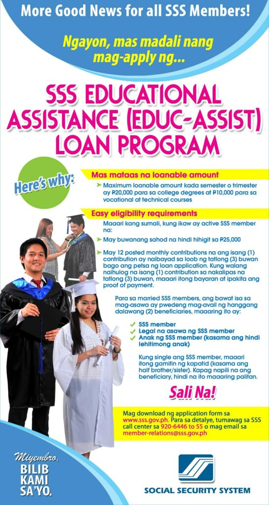 student loans in the philippines - sss educational assistance loan program